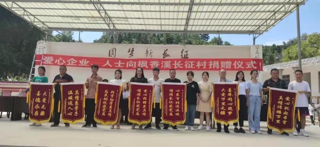 省文化和旅游厅组织文旅企业进行捐赠.png